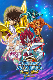 Saint Seiya Omega s01e01 soundtrack