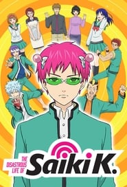 The Disastrous Life of Saiki K. s02e02 soundtrack